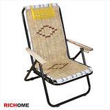 【RICHOME】HOME麻將涼椅/休閒椅