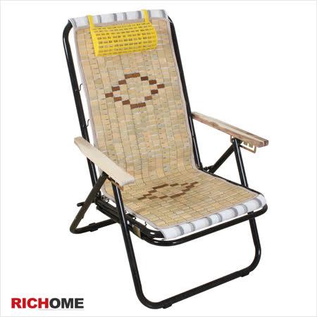RICHOME HOME麻將休閒椅