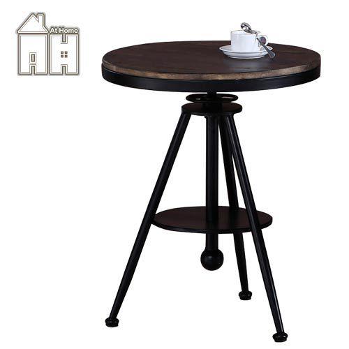 AT HOME~美式1.8尺胡桃圓形升降休閒桌