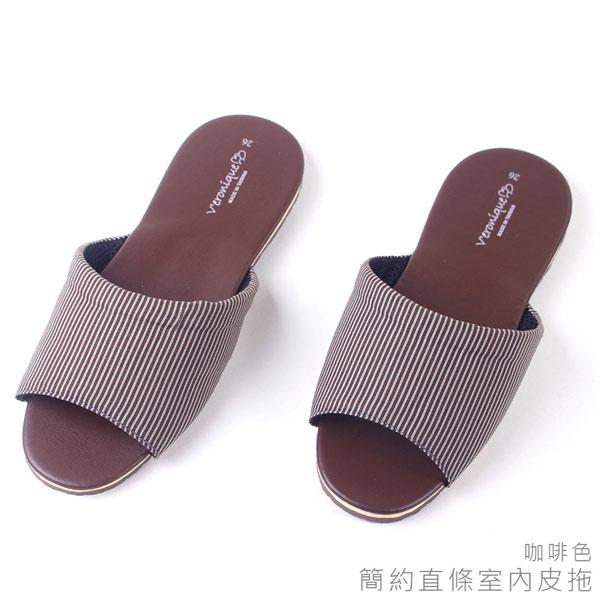 【333家居鞋】5345-簡約直條室內皮拖鞋-咖啡色