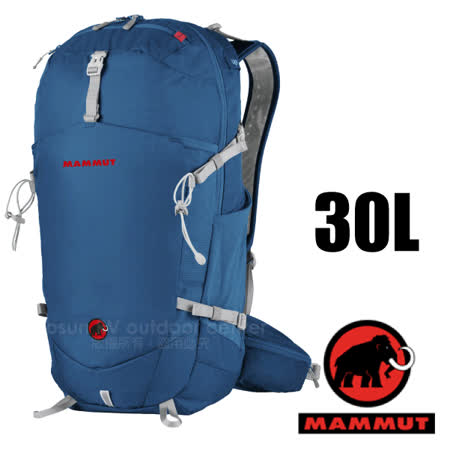 Lithium Zip 30L 輕量登山健行背包