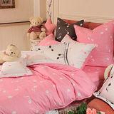 義大利Fancy Belle《音符戀曲-粉》雙人純棉床包枕套組