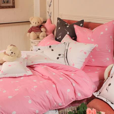 Fancy Belle-童話王國 純棉床包枕套組(雙人)