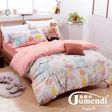 【法國Jumendi-森林物語】台灣製單人三件式特級純棉床包被套組