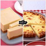 人氣乳酪專賣店-米迦-招牌2入(法式原味重乳酪600g+法式原味布蕾派600g)