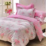 義大利La Belle《凡爾賽花園》雙人純棉床包枕套組