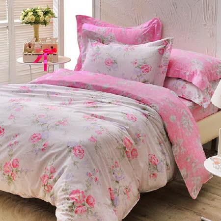義大利La Belle 雙人純棉床包枕套組