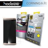 HODA LG V10 H962 9H康寧玻璃鋼化保護貼 【0.21版】