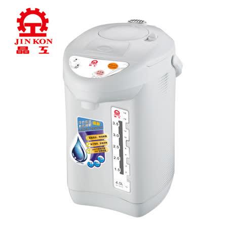 晶工牌4.0L電動熱水瓶