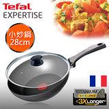 Tefal法國特福 鈦廚悍將系列28CM不沾小炒鍋+玻璃蓋(電磁爐適用)
