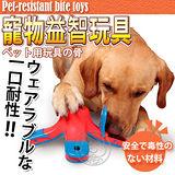 美國KYJEN》酷迪寵物益智玩具火山尋寶狗玩具