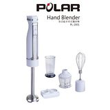 【POLAR】多功能手持式攪拌棒 PL-2001