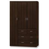 《顛覆設計》奢求4x7尺開門衣櫃(兩色可選)