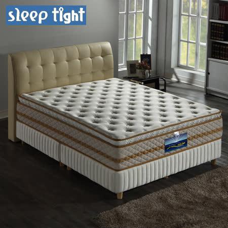 Sleep tight-5尺雙人 蜂巢式獨立筒床墊