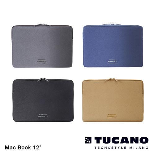 Tucano ELEMENTS 防震內袋 MB 12吋