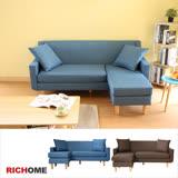【RICHOME】神奈川日式L型沙發-2色