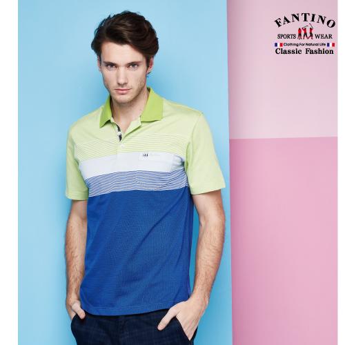 【FANTINO】男款 休閒亮色設計吸濕排汗POLO衫(藍綠)531114