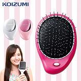 KOIZUMI小泉成器 Reset Brush 音波振動磁氣美髮梳 攜帶款附收納袋-粉紅 KZB-0020P