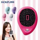 【KOIZUMI小泉成器】音波磁氣美髮梳 攜帶款附保護蓋-神秘紫 KZB-0050V