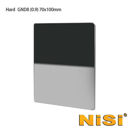 NiSi 耐司 Hard nano IR GND(8)0.9 硬式漸層減光鏡 70x100 mm(公司貨)