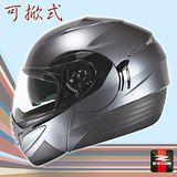 【ZEUS ZS-3010 AE1 可樂帽】安全帽│可掀式全罩│汽水帽│全可拆內襯│空氣風洞散熱設計│CP值超高