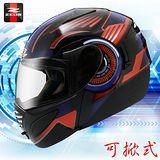 【ZEUS ZS-3010 AE2 可樂帽】安全帽│可掀式全罩│汽水帽│全可拆內襯│空氣風洞散熱設計│CP值超高