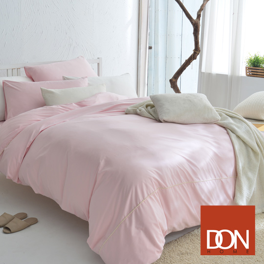 《DON 原色時尚》雙人200織精梳純棉被套-輕甜粉