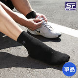 三花SF 專利無痕肌 1/2男女毛巾厚底運動襪(1雙)