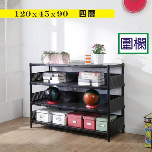 BuyJM加強型黑洞洞板120x45x90cm耐重四層層架 3組圍欄