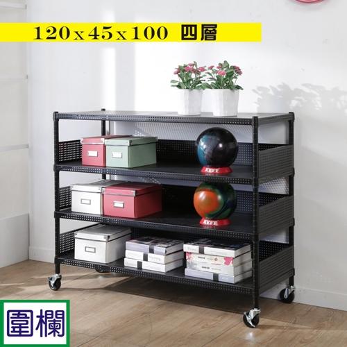 BuyJM加強型黑洞洞板120x45x100cm耐重四層置物架附工業輪 3組圍欄