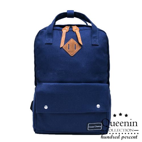 DF Queenin日韓 - 日系熱銷拼色同樂會休閒手提後背包-藍色