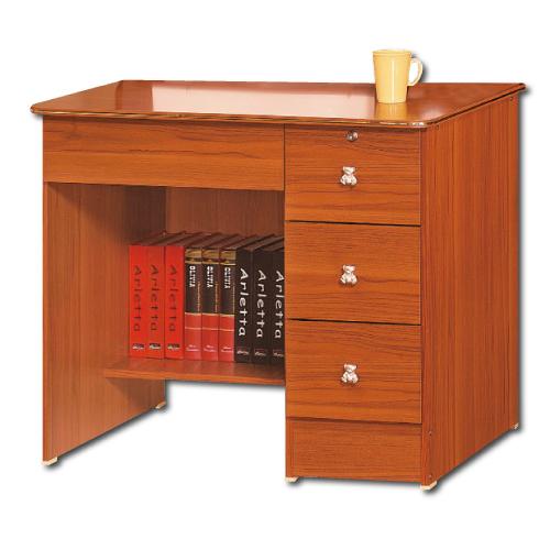 【AS】Susan柚木3尺書桌