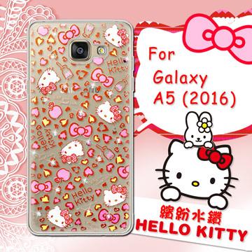 三麗鷗SANRIO正版授權 Hello Kitty Samsung Galaxy A5 (2016)  水鑽系列透明軟式手機殼(豹紋凱蒂)