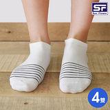三花SF 船型隱形襪 超彈棉紗(4雙-條紋款)