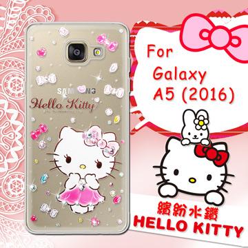 三麗鷗SANRIO正版授權 Hello Kitty Samsung Galaxy A5 (2016)  水鑽系列透明軟式手機殼(蓬裙凱蒂)