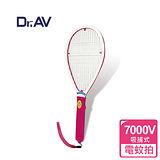 【Dr.AV】FG-200 電池式智能吸捕 電蚊拍(超強電壓,連續放電7000V)