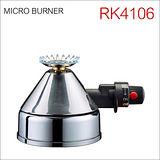 RK4106 咖啡迷你爐 (HG8803)