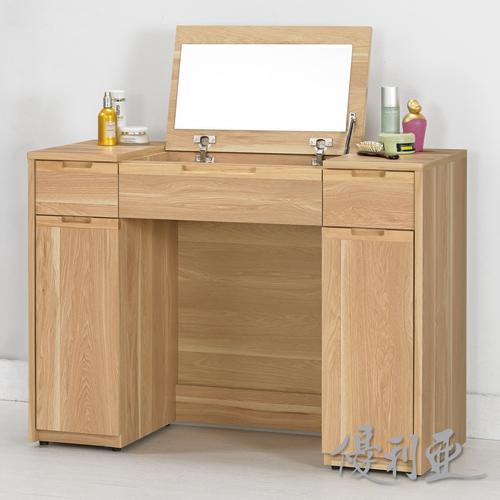 【優利亞-伯納德】3.3尺掀鏡化妝台+椅