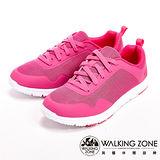 WALKING ZONE(女)超輕量彈性運動休閒女鞋-桃(另有深藍)