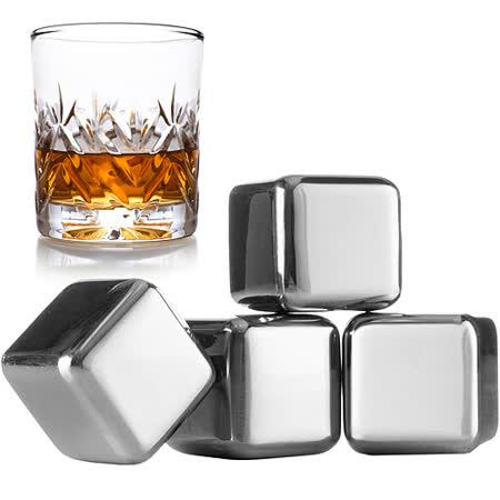荷蘭VACU VIN 威士忌冰石4入