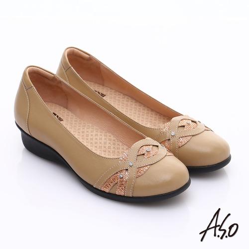 【A.S.O】 舒適通勤 水鑽奢華通勤鞋(卡其)