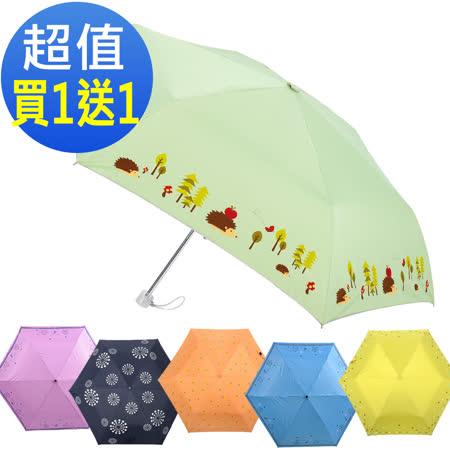 【2mm】銀膠抗UV 超細鉛筆傘/多款手開傘