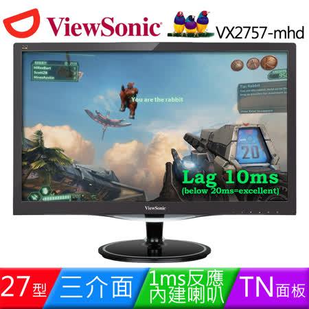 【27型】ViewSonic VX2757 電玩顯示器(VX2757-mhd)