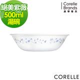 (任選) CORELLE 康寧絕美紫葳500cc小湯碗