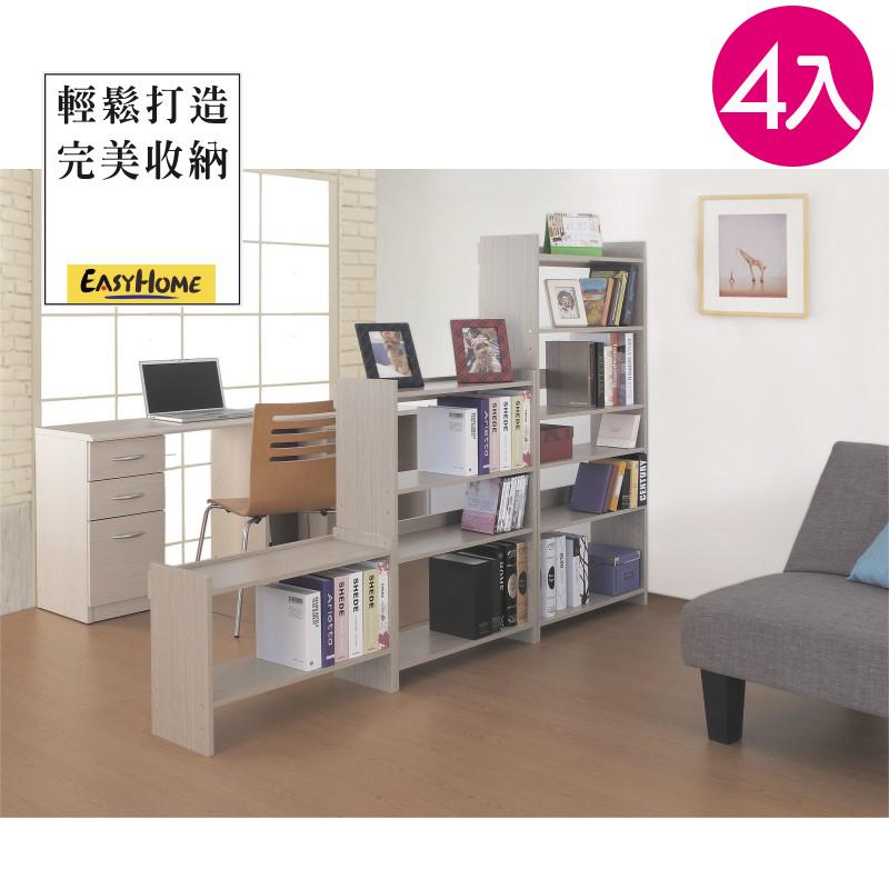 【EASY HOME】可疊式多變化收納櫃-四入