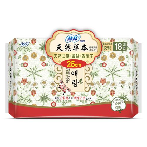 蘇菲天然草本衛生棉25cm 18片