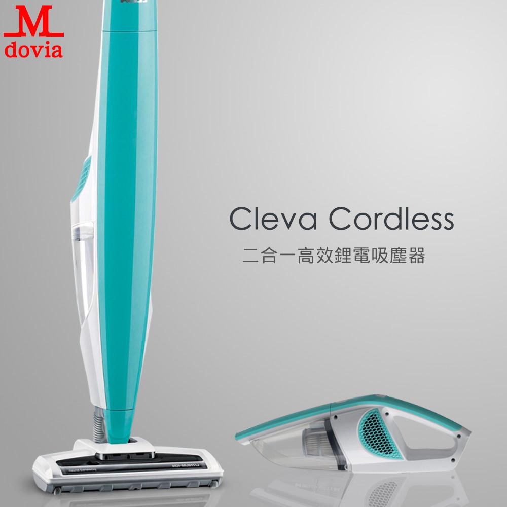 Mdovia 高效鋰電直立手持 二合一   14.4V 吸塵器