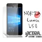 VXTRA 諾基亞 Microsoft Lumia 650 / Nokia Lumia 650  防眩光霧面耐磨保護貼 保護膜