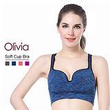 【Olivia】3D立體U型溝聚攏無鋼圈內衣(段染藍)