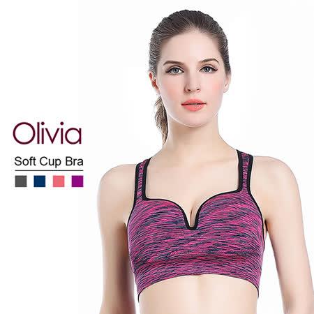 Olivia 3D立體U型鋼圈內衣